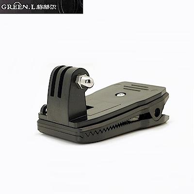 GREEN.L 副廠運攝影機配件,背包夾GP-07(適GOPRO SJCAM ...各品牌