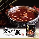 太和殿FA‧麻辣濃縮湯底530g/盒(共2盒)