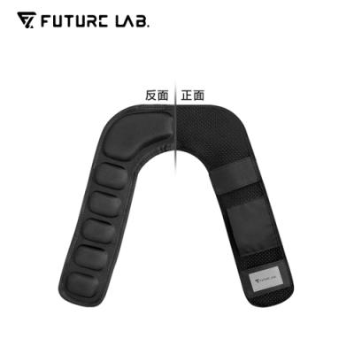 Future 未來實驗室 FreeZone 零負重背帶