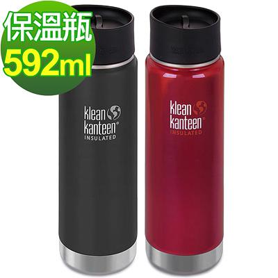 Klean Kanteen 寬口保溫瓶592ml (咖啡蓋)任選單支