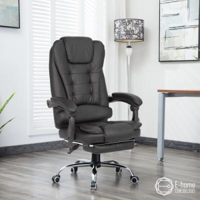 E-home Cozy科茲可調式置腳電腦椅-黑色