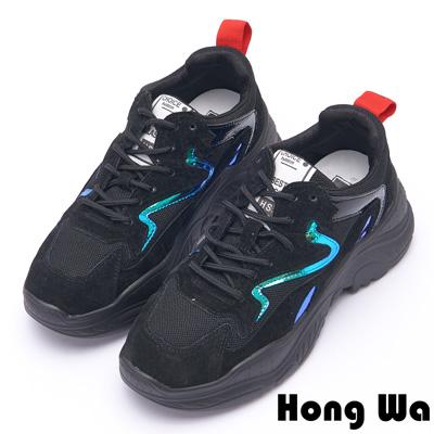 Hong Wa 時尚金屬感牛麂皮拼接復古老爹鞋 - 黑