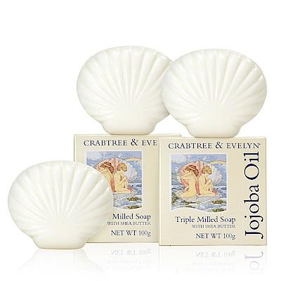 Crabtree & Evelyn瑰珀翠 荷荷芭滋養柔嫩皂100g(小海貝3入組)