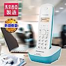 Panasonic 2.4G 數位高頻無線電話KX-TG3411-水漾藍
