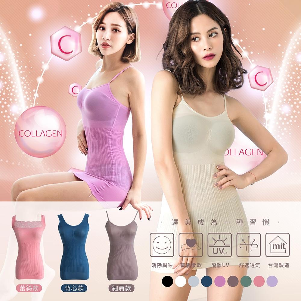 GIAT台灣製水感潤肌美體塑型衣