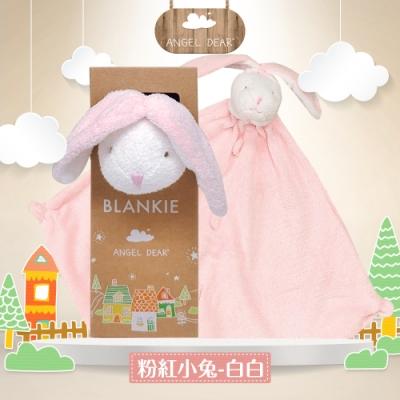 美國 Angel Dear 動物嬰兒安撫巾禮盒版 (粉紅小兔-白白)