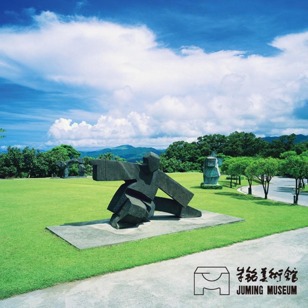 (台北金山)朱銘美術館 雙人入園門票(2張)
