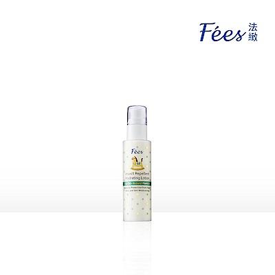 Fees法緻 雙效防護乳液80ml