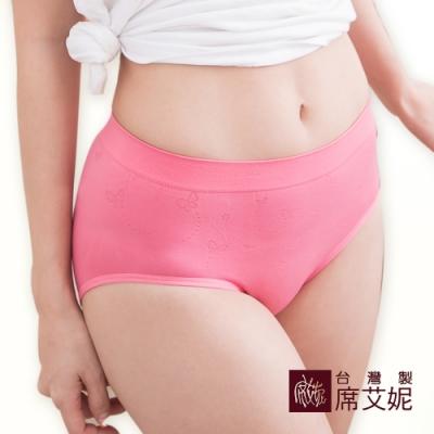 席艾妮SHIANEY 台灣製造(5件組)超彈力中腰內褲 俏皮蝴蝶緹花款
