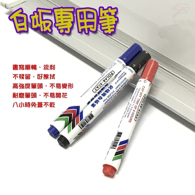 金德恩 白板專用防乾補充式白板筆/九支組+清潔迷你療鬱小車