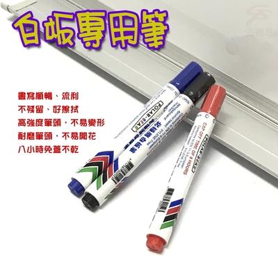 金德恩 2組白板專用防乾補充式白板筆/九支組+萌娃造型筆袋/隨機