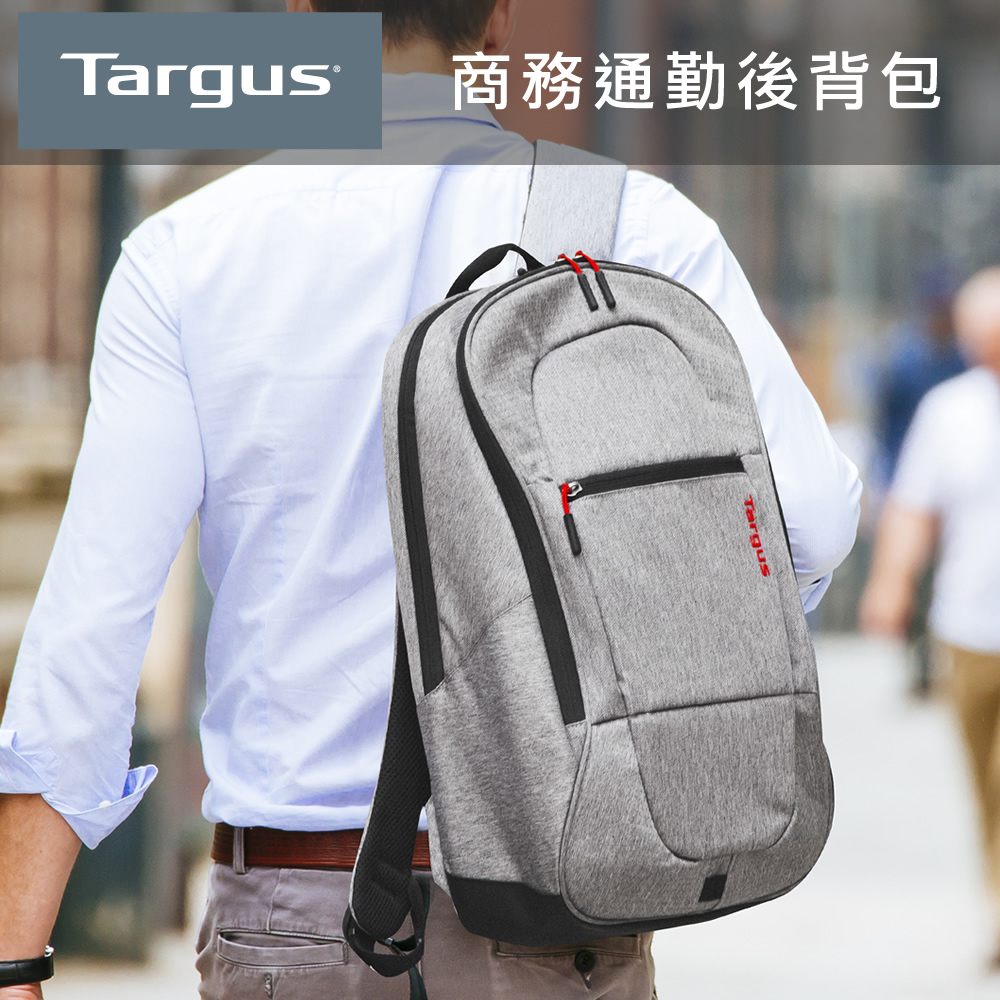 Targus Commuter 通勤者背包(太空灰/15.6吋筆電適用)