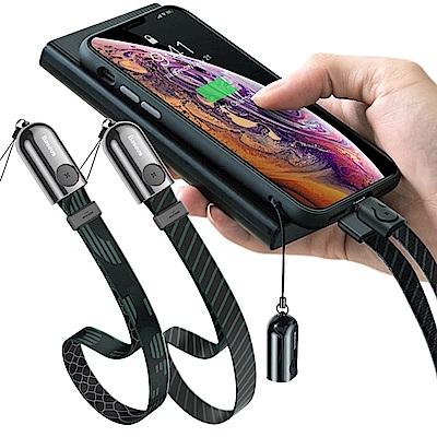 Baseus 倍思 iPhone 2.4A 金領掛繩傳輸線-35cm