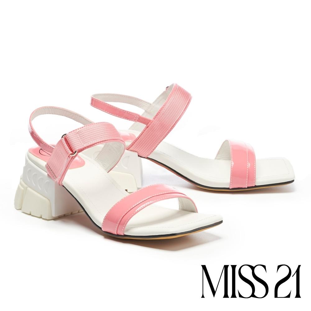涼鞋 MISS 21 潮感休閒混搭風復古少女方頭粗跟涼鞋-粉