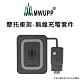 【五匹MWUPP】摩托車架-無線充電套件(需另外加購 支架及USB充電套件) product thumbnail 1