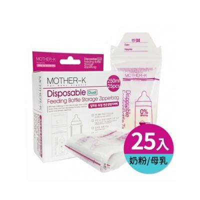 Baby童衣 【韓國MOTHER-K】 雙重夾鏈 溫感免洗奶瓶袋 25入 88526