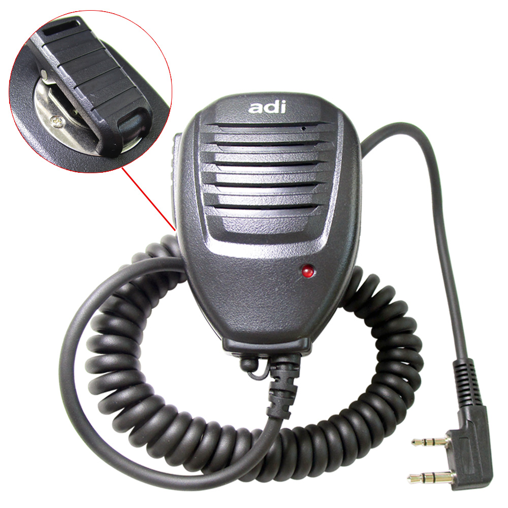 ADI HM-M21 無線電對講機專用 K型 手持麥克風 托咪