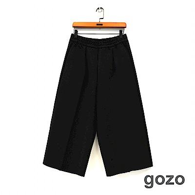 gozo 摩登舒適修身直筒寬褲(黑色)