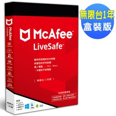 McAfee LiveSafe 2020 無限台/ 1年 中文盒裝版