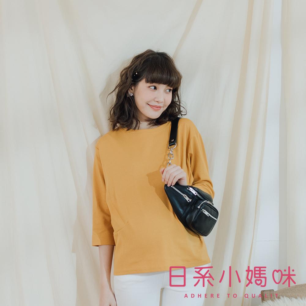 日系小媽咪孕婦裝-正韓孕婦裝 微秋色系素面七分袖上衣