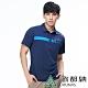 【ATUNAS 歐都納】男款ATUNAS-TEX防曬吸濕排快乾短袖POLO衫A1PS2008M深藍 product thumbnail 1