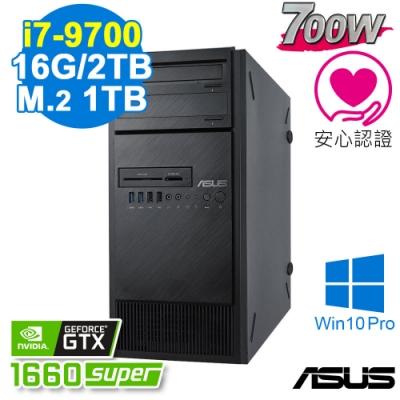 ASUS WS690T 工作站 i7-9700/16G/M.2-1TB+2TB/GTX1660S/700W/W10P