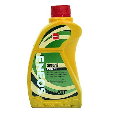 日本ENEOS ATF Super9 低黏度自動變速箱油 (2入)