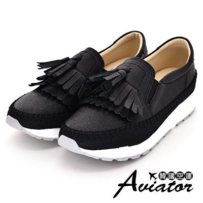 Aviator*韓國空運-正韓氣質流蘇金蔥皮革厚底懶人鞋-黑
