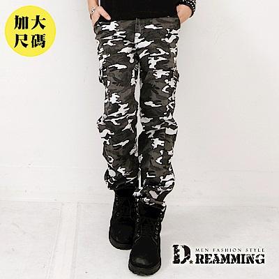 Dreamming 大尺碼BIGBANG天團穿搭迷彩休閒褲