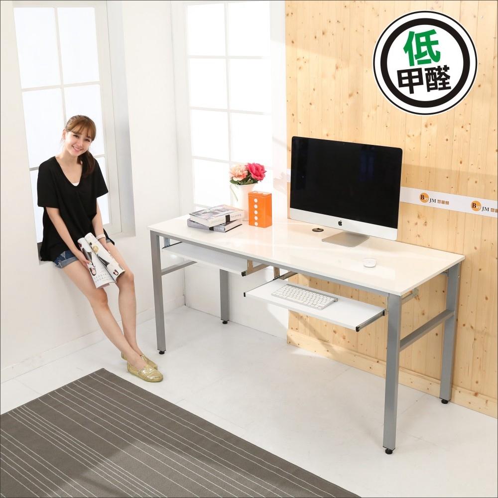 BuyJM木紋白低甲醛160公分雙鍵盤穩重工作桌160x60x79公分