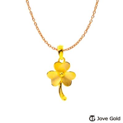 Jove Gold 漾金飾 純情的愛黃金墜子 送項鍊