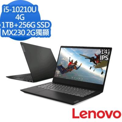 Lenovo S340 14吋筆電 i5-10210U/4G/1T+256G/MX230