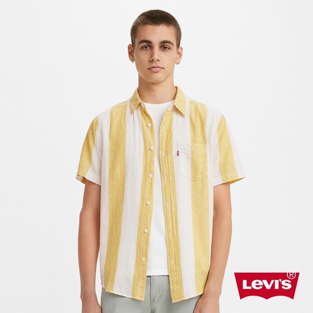 Levis 男款 短袖條紋襯杉 / 南歐風鵝黃條紋設計