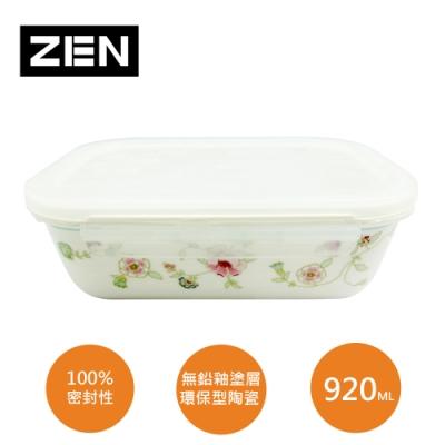 ZEN HANKOOK 蜜雪兒陶瓷微波盒920ml(長型)