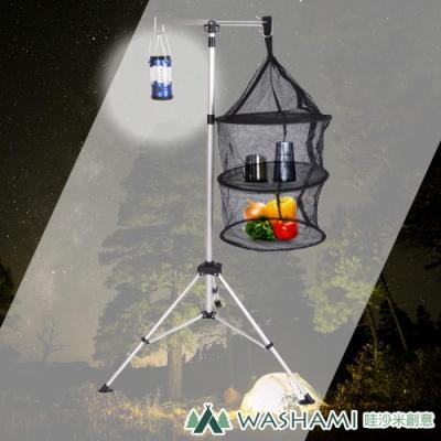WASHAMl-戶外鋁合金立式伸縮燈架(113~264cm)