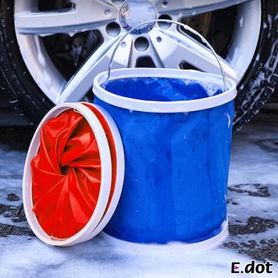 E.dot 野餐/洗車/露營水桶 便攜摺疊水桶