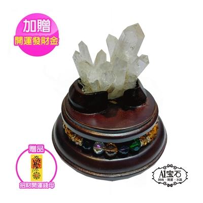 A1寶石 白水晶簇/五型能量水晶木座/消磁/凈化/招財/開運/同水晶球吊飾(LV-30)