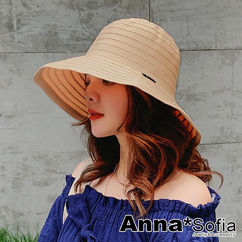 【2件75折】AnnaSofia 圈層織黑標寬簷 棉麻遮陽防曬漁夫帽(黃駝系)
