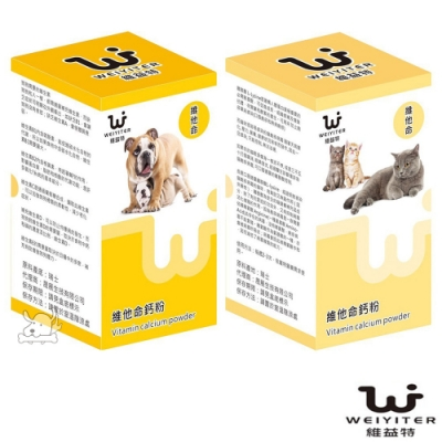 WEIYITER 維益特 犬貓用維他命鈣粉 260g 2罐組