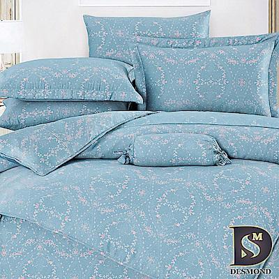 DESMOND岱思夢 雙人 100%天絲八件式床罩組 TENCEL 愛樂莎