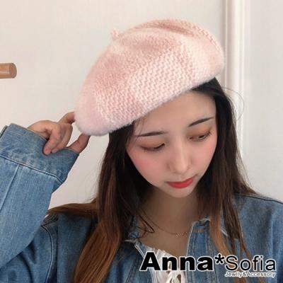 【2件69折】AnnaSofia 暖柔拼格 長毛絨畫家帽貝蕾帽(甜粉系)