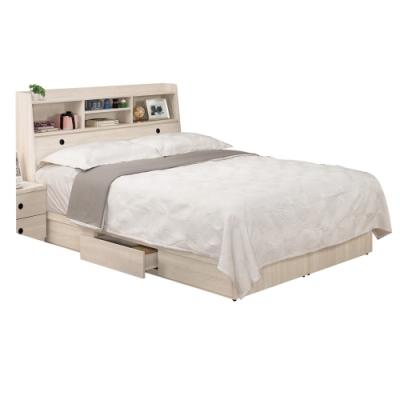 文創集 漢斯森5尺床台(二色+床頭箱+床底+無床墊)-151.5x211x104.5cm免組