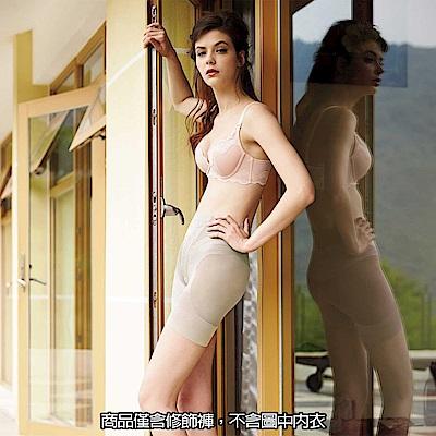 曼黛瑪璉-2014AW 中腰中管無痕修飾褲M-XL(月光膚)