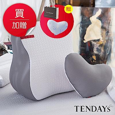 TENDAYS 柔織舒壓樂活墊(贈愛心枕)