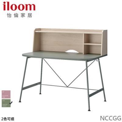 【iloom 怡倫家居】Dana 1000型收納工作桌-綠色