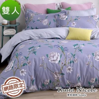 Tonia Nicole東妮寢飾 紫嫣風華100%精梳棉兩用被床包組(雙人)