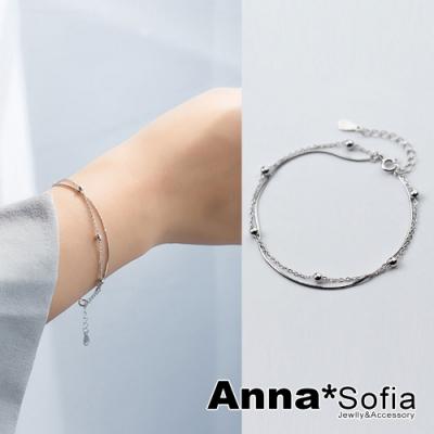 【3件5折】AnnaSofia 豆珠圈鍊雙層 925純銀手環手鍊(銀系)