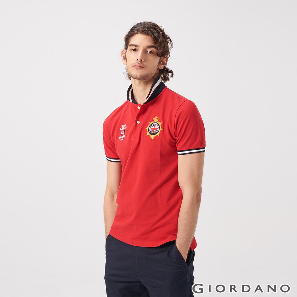 GIORDANO 男裝UNION JACK系列短袖POLO衫-24 高貴紅