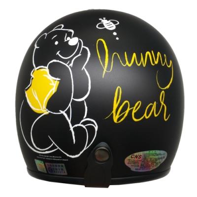 維尼熊安全帽 小帽款 (黑)