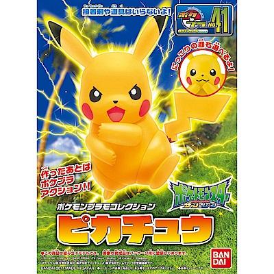 BANDAI Pokemon組裝模型 精靈寶可夢 神奇寶貝 皮卡丘 No.41